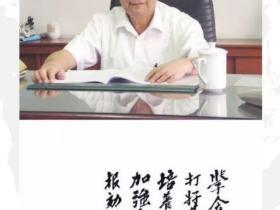 2019年广东新安职业技术学院医药健康系招生简章